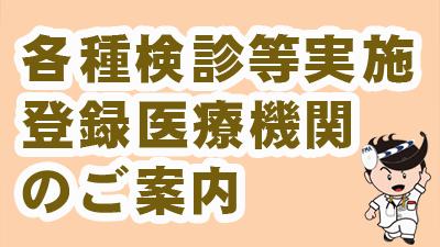 select_03